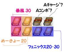 e0069485_19291243.jpg