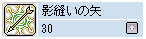 e0069485_6543330.jpg