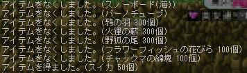 e0069485_7282554.jpg