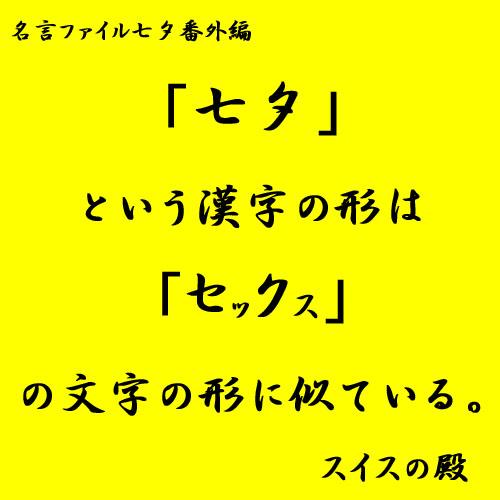 b0038588_19451652.jpg