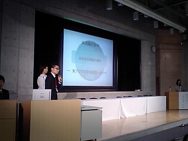 東京国際大学の国際学生シンポジウム開催_d0027795_1341228.jpg