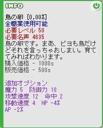 d0051009_23495930.jpg