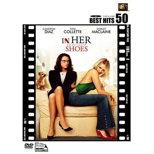 In Her Shoes_d0047811_22115622.jpg