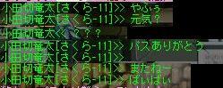 d0089212_0321289.jpg