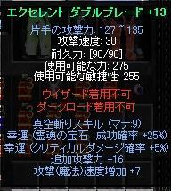 d0077013_2113728.jpg