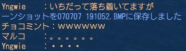 c0124516_23493835.jpg