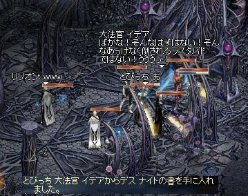 f0101117_20475227.jpg