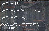 d0101029_18491637.jpg