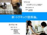 c0012846_1064383.jpg