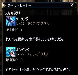 b0050155_846512.jpg