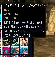b0050155_8503358.jpg