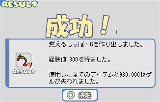 b0069074_2202649.jpg