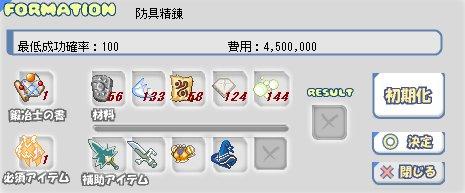 b0069074_22103212.jpg