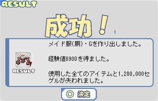 b0069074_2283181.jpg