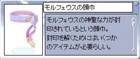 c0005280_357743.jpg