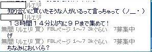 f0071189_1035207.jpg