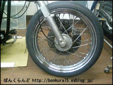 b0080809_2252352.jpg