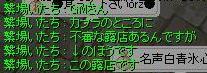 d0100611_17584588.jpg
