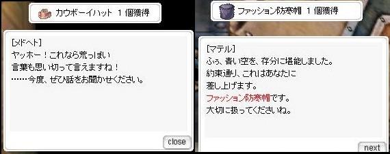 d0119329_16503260.jpg