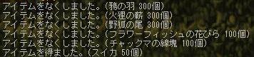 f0039029_11896.jpg