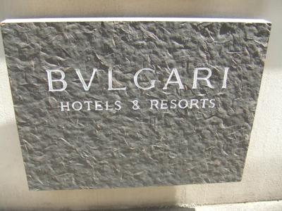 ブルガリホテル ミラノ_d0045432_5131349.jpg