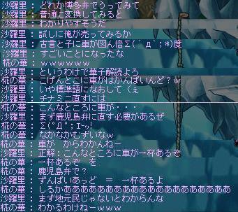 f0048433_1163199.jpg