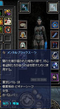 f0086137_202059100.jpg