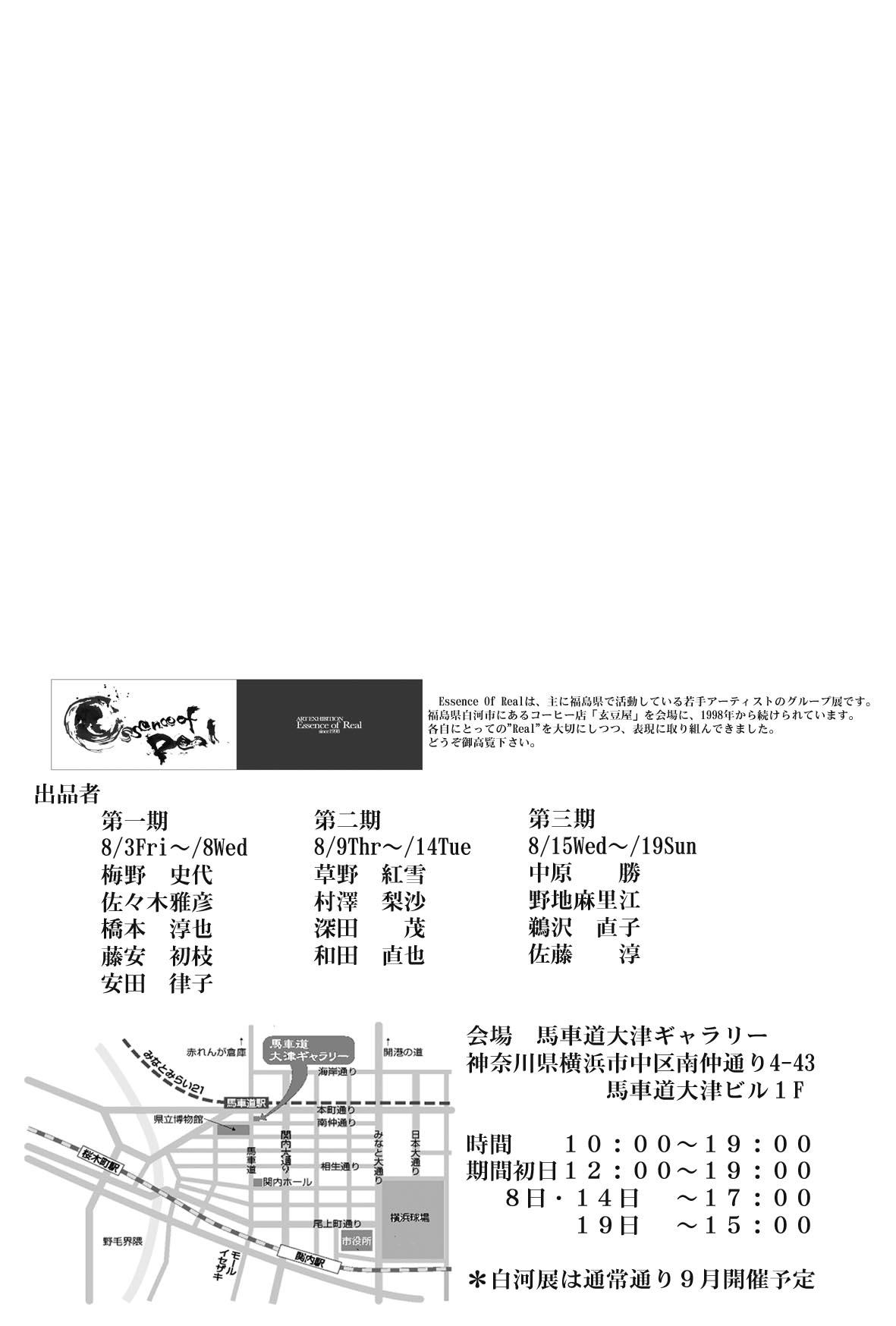 f0056038_23201812.jpg