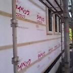 北上 Tさん邸新築工事_c0049344_13534446.jpg