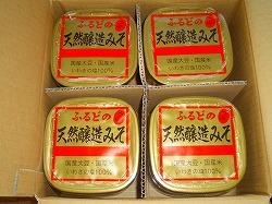 お味噌と毛ガニ_c0087349_511284.jpg