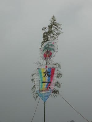 稲と海の原風景 〜伊雑宮・御田植祭〜_e0074793_14381664.jpg