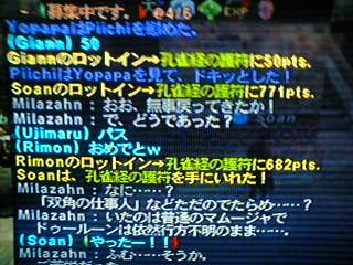 e0027797_1974583.jpg