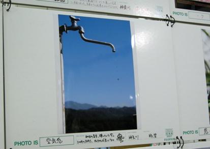 『Photo is』 10,000人の写真展2007_b0053900_23322867.jpg
