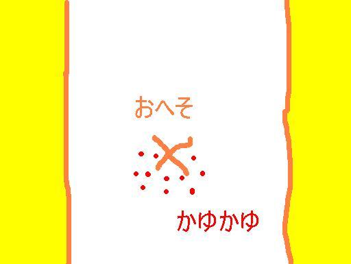 f0108000_1852194.jpg