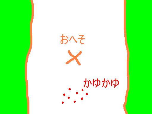 f0108000_18524597.jpg