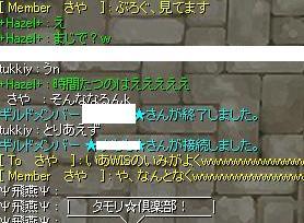 b0098610_1035056.jpg