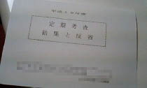 c0004211_159185.jpg