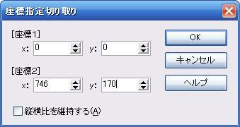 b0063421_12531090.jpg