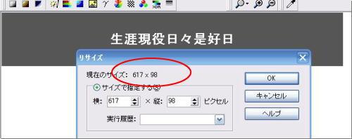 b0063421_16542686.jpg