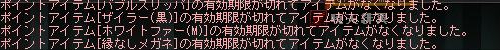 e0110329_18522466.jpg