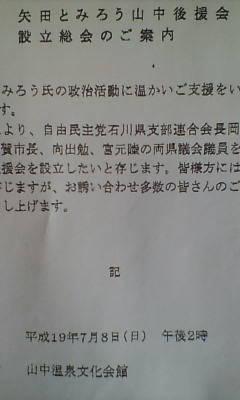 f0071731_0431029.jpg