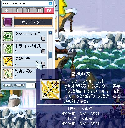 f0048433_3365477.jpg