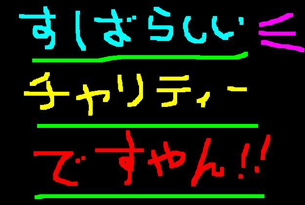 f0056935_19385518.jpg