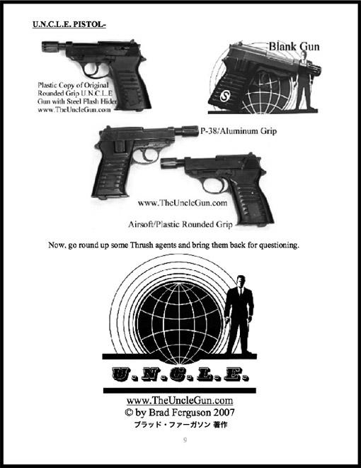 U.N.C.L.E. CARBINE MANUAL  vol.1_a0077842_2315810.jpg