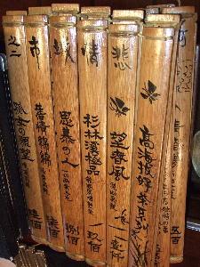 5月13日竹のメニュー