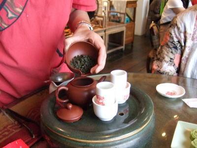 5月13日お茶の入れ方