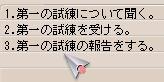 b0023445_18134624.jpg