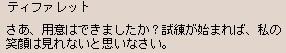 b0023445_18172348.jpg
