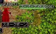 f0028549_2038256.jpg