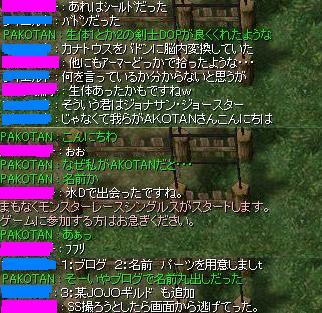 d0044652_14503410.jpg